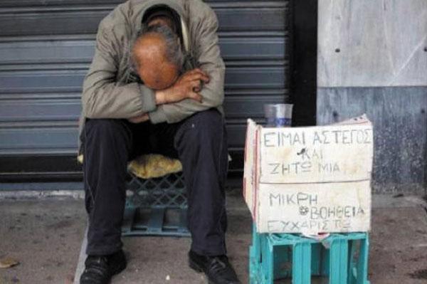 Resultado de imagen para grecia crisis